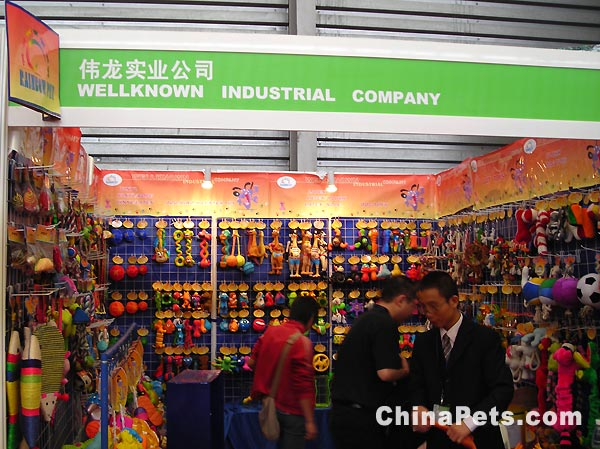 Wine Company Company Contact Email Asia Co Ltd Mail: 2006 Pet Fair Asia Professional-Highlights