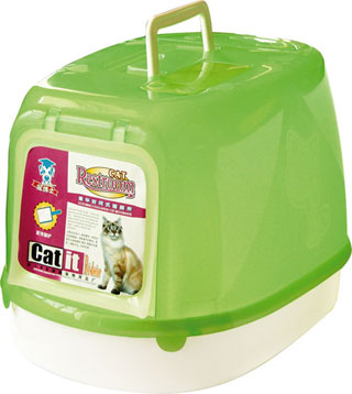 closed cat litter pan