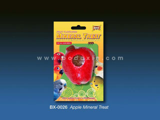 APPLE MINERAL TREAT