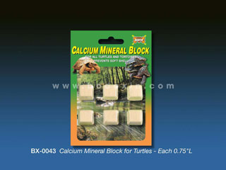 Sell CALCIUM MINERAL BLOCK