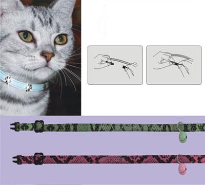 Cat Collar( YL71415)
