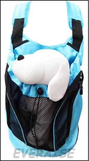 POUCH - DOG TRAVEL BAG