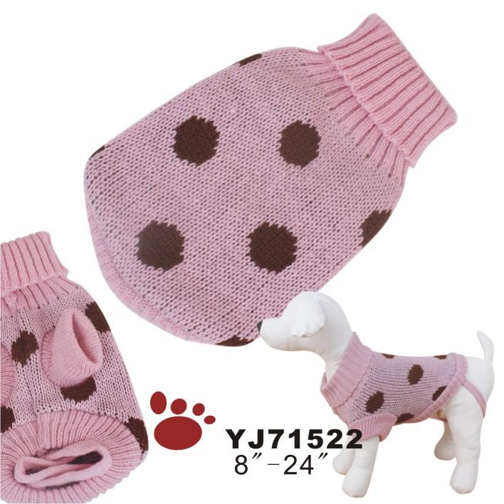 Pet Sweater(YJ71522)
