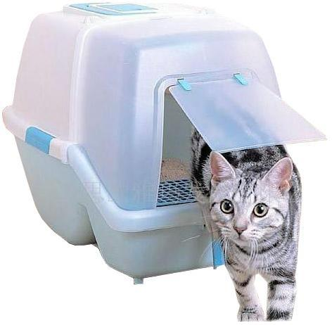 cat litter box 1