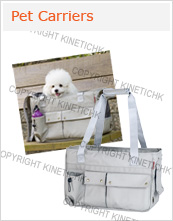 DESIGNER PET CARRIER