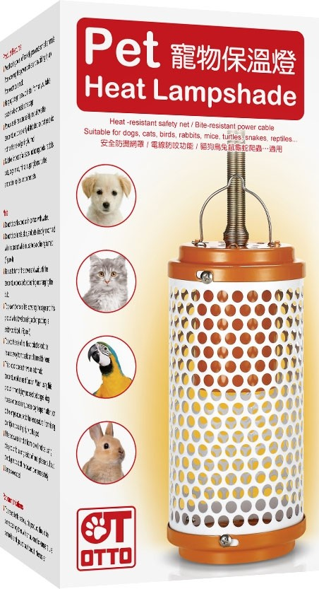 PET HEAT LAMPSHADE