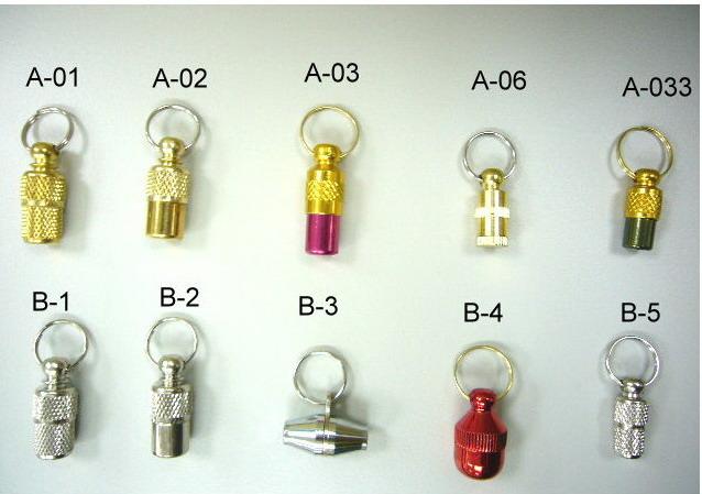 Brass ID tube