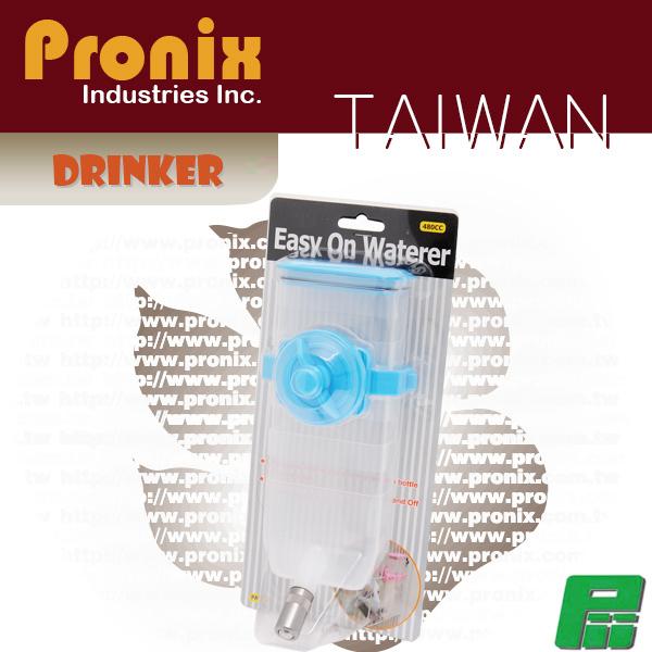 Pet dog rabbit and rodent drinker drinking bottle water dispenser bottle