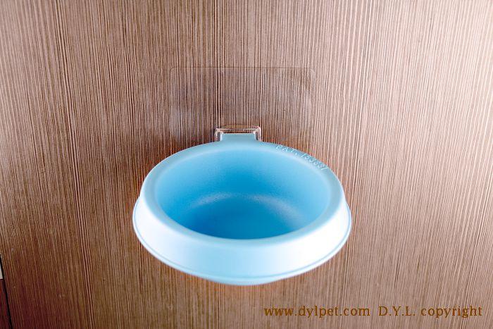 DY-3W E-Z bowl(DYL)