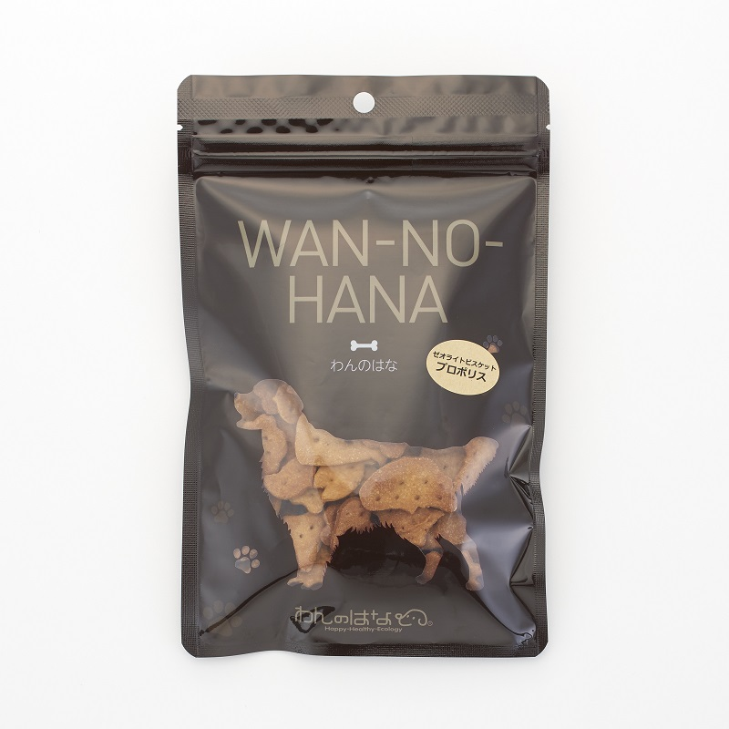 Natural made dog treat product line, human grade, made in Japan