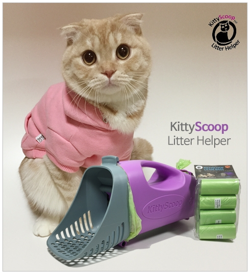 KittyScoop Litter Helper