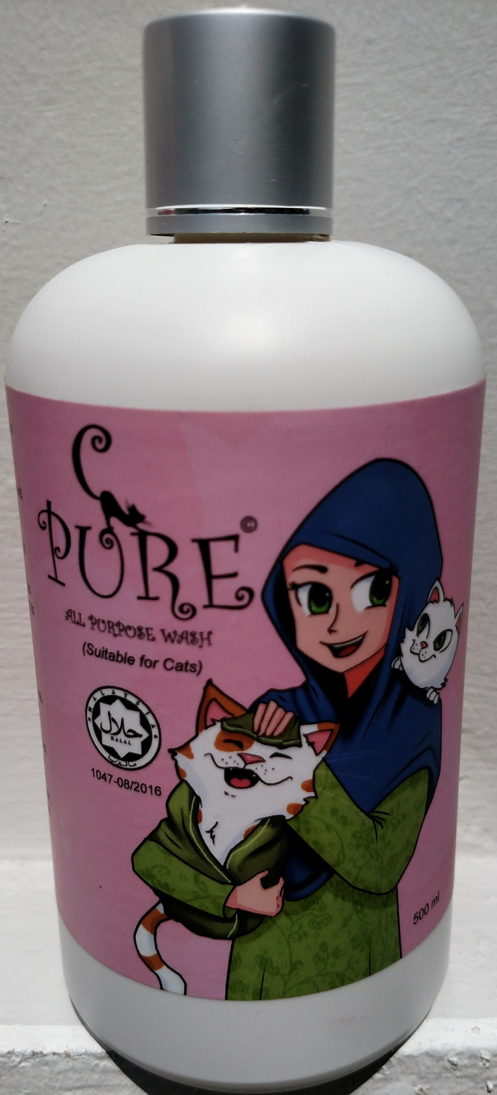 PURE C Halal Cat Shampoo
