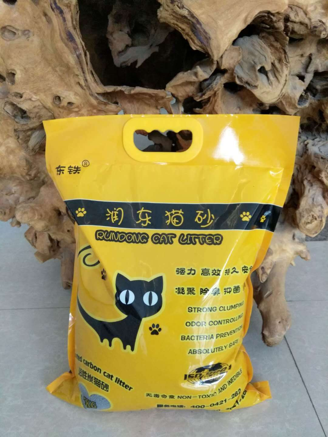 Activated carbon cat litter