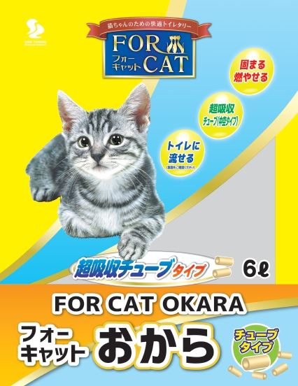 Okara (Tofu) Cat Litter  MADE IN JAPAN