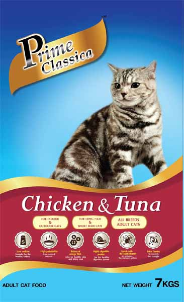 Prime Classica Adult Cat Food - Chicken & Tuna Flavour