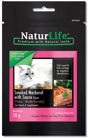 NaturLife Cat Snacks - Smoked Mackerel  Flavour ( Fitness Blender Formula )