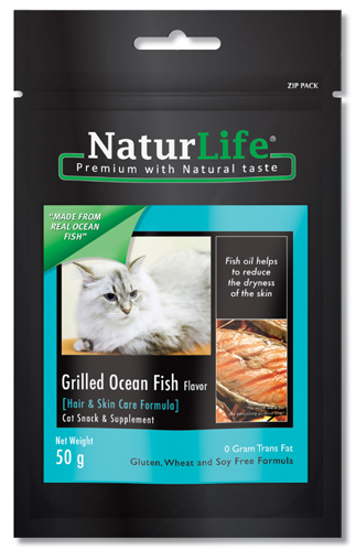 NaturLife Cat Snacks - Grilled Ocean Fish Flavour ( Hair & Skin formula)