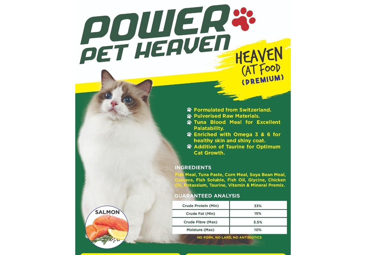 POWER PET HEAVEN
