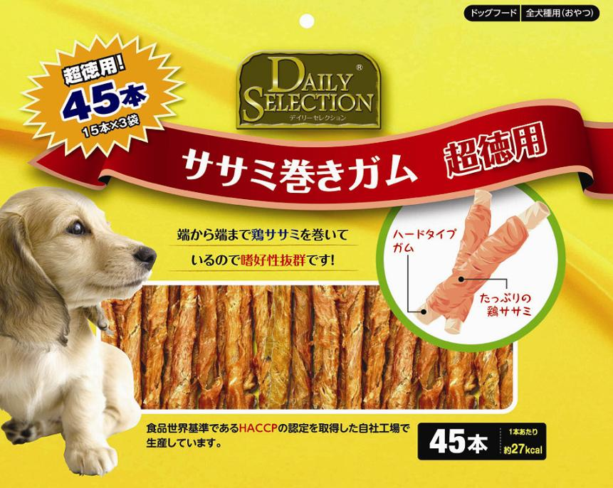 Chicken Rolled Rawhide Stick