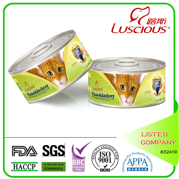 Tuna & Anchovy  Canned Pet Food Manufacturer