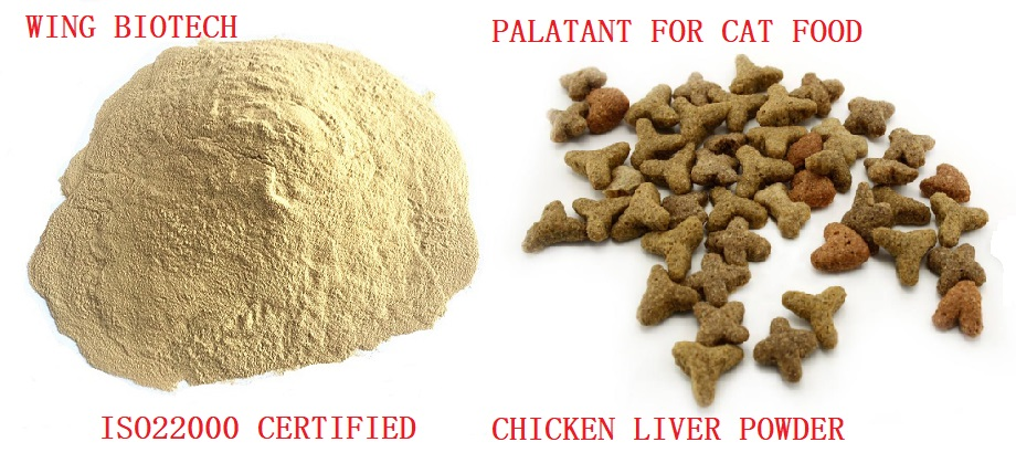 cat food palatant, palatability enhancer for cat food