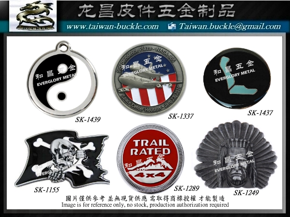 Taiwan dog Metal Buckle
