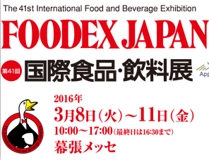 FOODEX JAPAN 8th-11th Mar. 2016